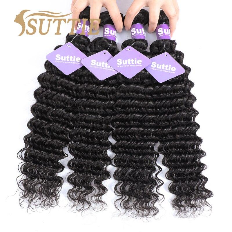 Suttie Deep Curly Wave Hair Bundles Human Hair Extension Natural Color 1/2/3/4 Bundles Indian Hair Weave Bundles For Black Women