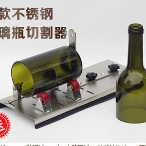 Adjustable Glass Wine Bottle C