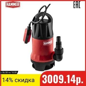 Pompa drenażowa młotkowego, NAP900D, 900W