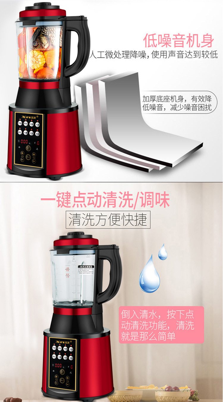 Blender Broken Wall Machine Automatic Heating Multi-function Household Full Nutrition Cooking Juice Mixer  Juicer 11