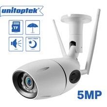 Caméra de surveillance à lépreuve des balles pour lextérieur IP 5mp HD 1080P, WIFI sans fil, CCTV, Audio bidirectionnel, port carte SD, Micro SD Max 64G, iCsee P2P