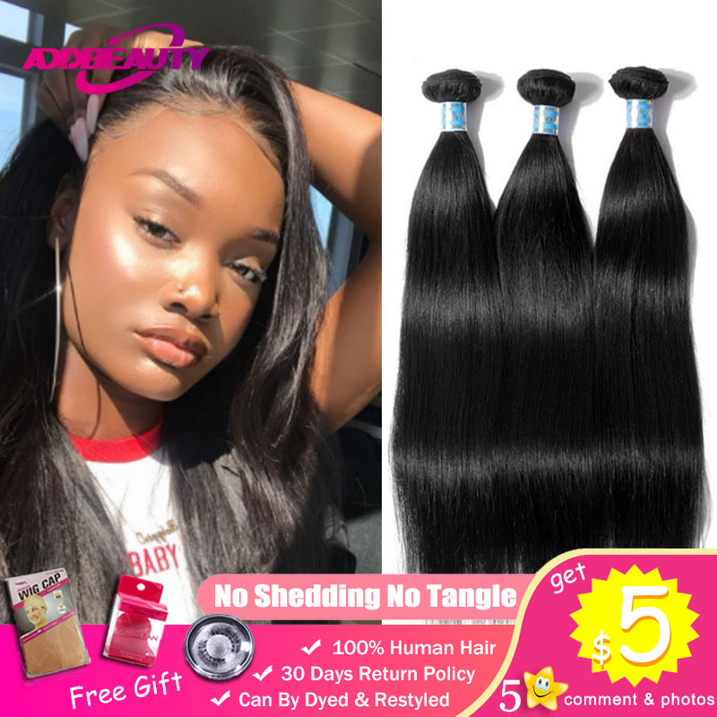 AddBeauty Straight Raw Peruvian Unprocessed Virgin One-Donor Human Hair Extension Weave Bundle Piece Natural Color Double Weft