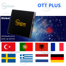 tyingon ott plus android tv box support France IPTV support