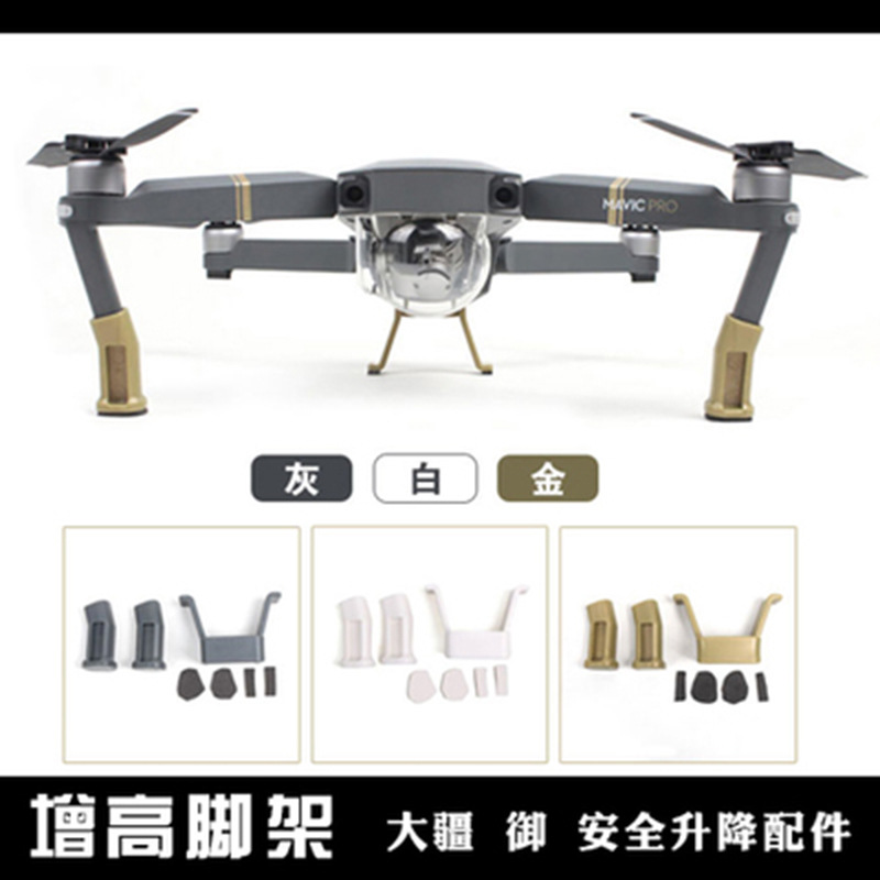 Applicable Dji Yulai Mavic Pro Extra High Growth Foot Stool Safe Landing Holder Unmanned Aerial Vehicle Extend Foot Stool