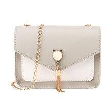 Сумки через плечо для женщин, сумки-мессенджеры, небольшая квадратная сумка на плечо с бахромой, сумка-мессенджер для мобильного телефона, женская сумка на плечо