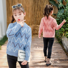 лучшая цена Baby Girls Winter O-Neck Mink Wool Sweater Colthes 2019 Autumn Girls Children Clothing Pullover Knitted Kids Sweaters 4-13 Years