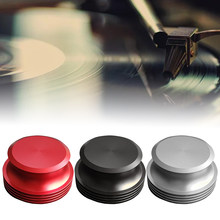 Weight Clamp Portable Turntable Accessories Balanced Vibration Stable Aluminum Universal Music Lover LP Disc Stabilizer Mini(China)
