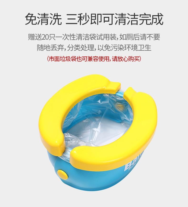 Folding Chamber Pot Toilet For Kids Toilet Seat Emergency Travel Baby Nursing Portable Car Mounted Chamber Pot Urinal
