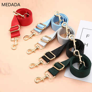 MEDADA New Fashion Bag Handbag Belt wide strap for bag Shoulder Bag Strap Replacement  Accessory Bag Part  Belt For Bags shoulde - DISCOUNT ITEM  45% OFF All Category