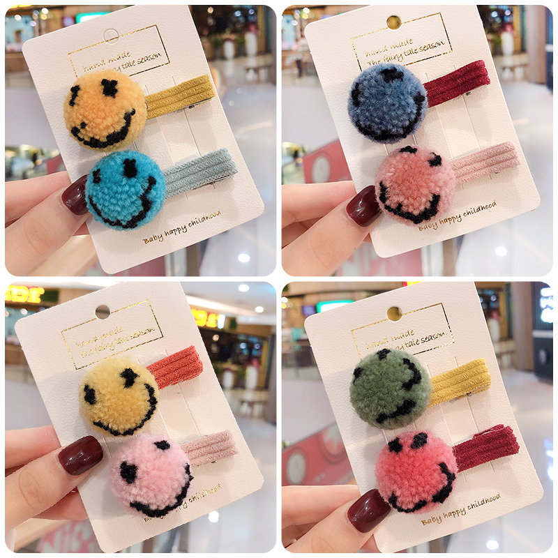 2Pcs/Set Girl Cute Smiley Face Hairball Soft Fabric Hairpins Children Lovely Hair Clips Barrettes Headband Kids Hair Accessories