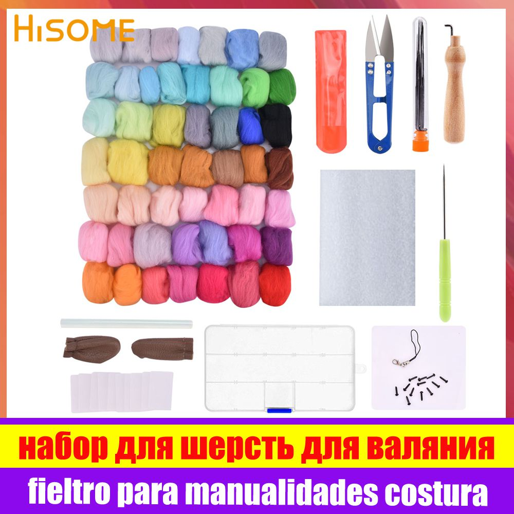 50/36Colors Wool Felt Roving Wool Felting Tool Kit Fiber Material With Felt Needle Set Weaving Needlework Spinning Craft Kits