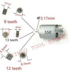 13 zębów 13 zębów 9 zębów 12 zębów metel Gear dla BOSCH MAKITA DEWALT HILTI Dexter HITACHI Metabo Milwaukee wiertarka 550 silnik w Akcesoria do elektronarzędzi od Narzędzia na