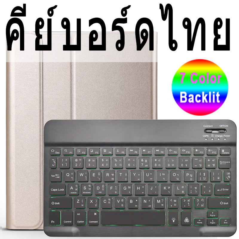 Thai Keyboard Gradational Color For iPad 10 2 2019 7 7th 8th Generation A2200 A2198 A2197 Case with Backlit Keyboard