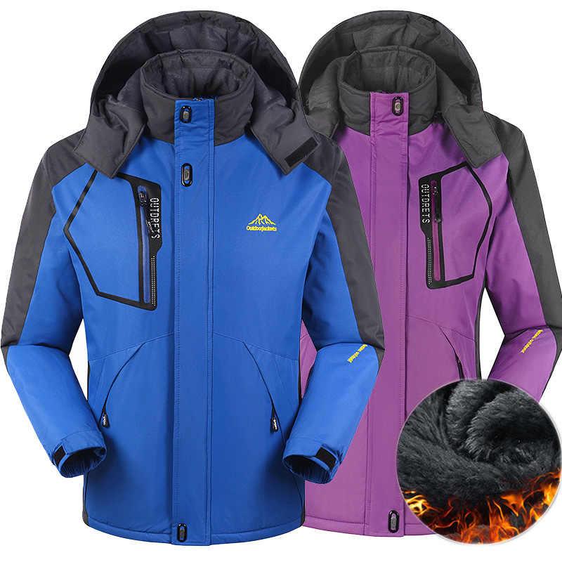 New 2020 men Women Outdoor jackets windbreaker waterproof Windproof Camping Hiking jacket coat for men fishing sports jackets