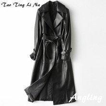 2019 New Fashion Natural Genuine Real Sheep Leather Trench H5