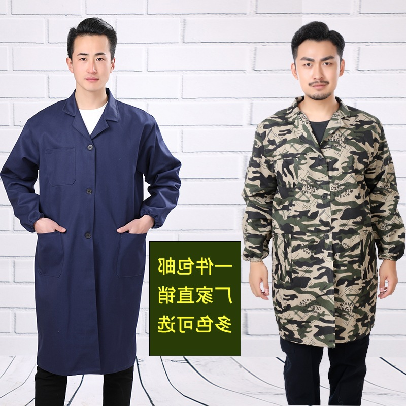 Work Clothes Blue Unlined Long Gown Men's Long Apron Labor Suit Wear Resistant Overclothes Men Labor Safety Camouflage Unlined L|Oversleeves| |  - title=