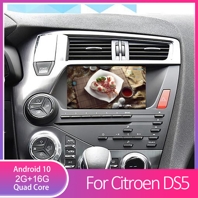 Ram 2GB Quad Core Android 10 1024*600 Car DVD Stereo For Citroen DS5 Auto Radio  GPS  Navigation Audio Video- WiFi