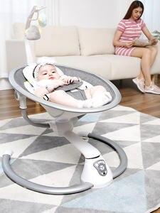 Rocking-Chair Electric-Cradle Newborn Baby Artifact-Sleeps Sleeping-Free Soothing Safety