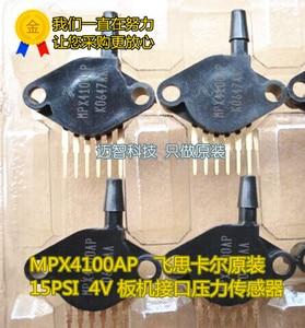 Image 1 - 100% חדש ומקורי MPX4100AP במלאי