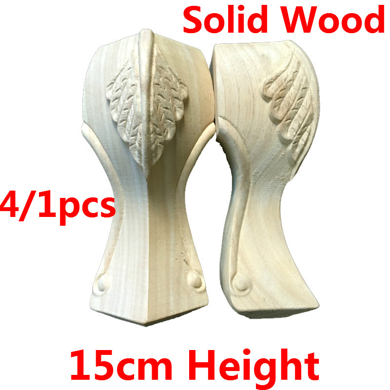 4/1pcs Solid Wood  Furniture Legs Feet Replacement Sofa Couch Chair Table Cabinet Furniture Carving Legs 15cm Height