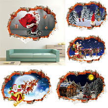 Novo 2021 adesivos 5d papai noel dá presentes removível piso adesivo de parede decoração natal novo estilo de etiqueta