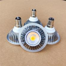 COB 7W AR70 B15D reflektory LED B15 baza nadaje się do ściemniania 85-265V 12V Home oświetlenie komercyjne BA15D AR70 żarówka u nas państwo lampy reflektory LED tanie tanio YRANK ROHS CN (pochodzenie) Przemysłowe 5 YEARS Aluminium Żarówki led Dimmable LED Spotlight Polerowana stal 220 v Łóżko pokój