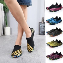 Beach-Shoes Lightweight Barefoot Swimming Outdoor Sports Water Summer Women And Quick-Drying