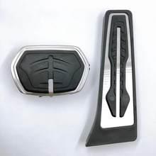 Pedal capa para bmw x1 f48 2-series touring 218i 220i 220d 225xe acelerador combustível gás freio pedal