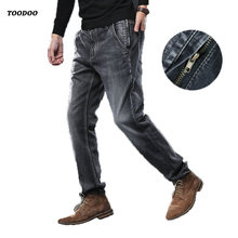 2020 Newest Casual Men Jeans Latest Design Front Pocket Zipper Added For anti-theft Stretchable Soft Fabbric Relax Cut Man Pants(China)