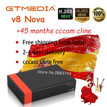 Decoder Gtmedia V8 nova Spain warehouse h.265 GT media V8 same as Gtmedia V9 super with 45M Europe cccam Spain 1080p full WIFI(China)