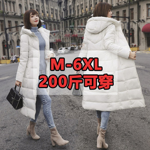 Image 4 - S 6XL jesienno zimowa damska Plus rozmiar moda bawełniane puchowe kurtki z kapturem długie parki ciepłe kurtki damskie zimowe ubrania