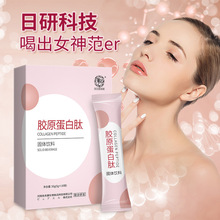 Huayi Collagen Peptide Small Molecular Peptide Solid Beverage Fish Collagen Peptide Powder Female Beauty Age Reduction Gift Free