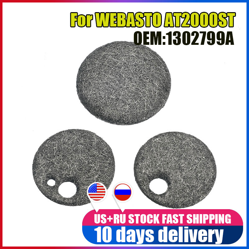 Single Hole/Double Hole 33mm Car Heater Sintered 310s Stainless Steel Burner Screen Mesh Pad For WEBASTO AT2000ST 1302799A