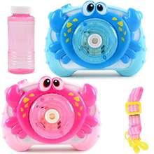 Glorystar детская пузырь Камера мужские водонепроницаемые полностью