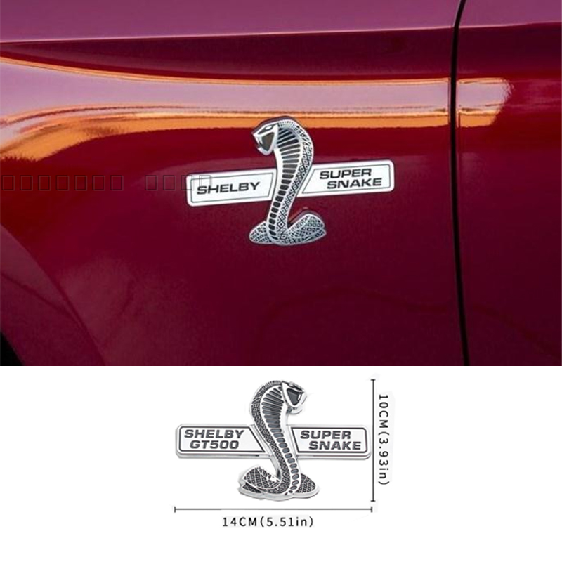 1 Pair Mustang SHELBY GT500 Super Snake Logo Cobra Wall Grille Badge For Ford Focus 1 2 3 Mondeo Kuga Car Styling Sticker Emblem