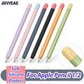 Чехол для Apple Pencil 2 1 1-й 2-й, чехол для карандашей, сенсорный Стилус для планшета, защитный чехол, мягкий силиконовый чехол для защиты Ipad