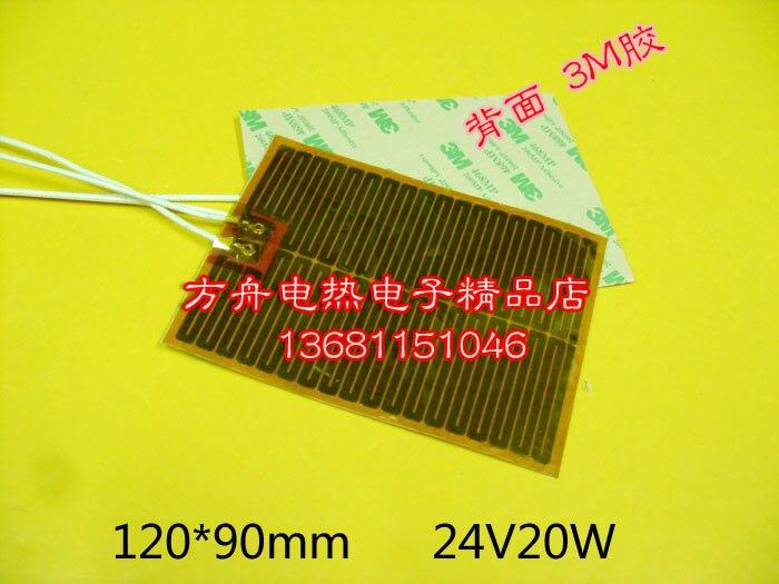 PI Polyimide Heating Film Heating Sheet Thin Heater 120X90mm 24V20W / 28V28W
