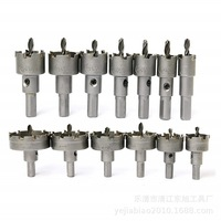 13 Pc Stainless Steel High Speed Steel Punch Hard Alloy Reamer Metal Thick Iron Aluminium Alloy Reaming Drill Bit