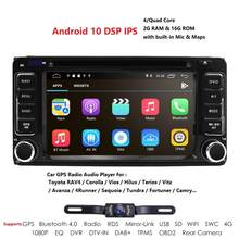 Universal Auto Multimedia-Player 2 din 6,2 zoll Android10 Auto Radio Player Stereo für Toyota RAV4 VIOS Corolla CROWN CAMRY RUSH(China)