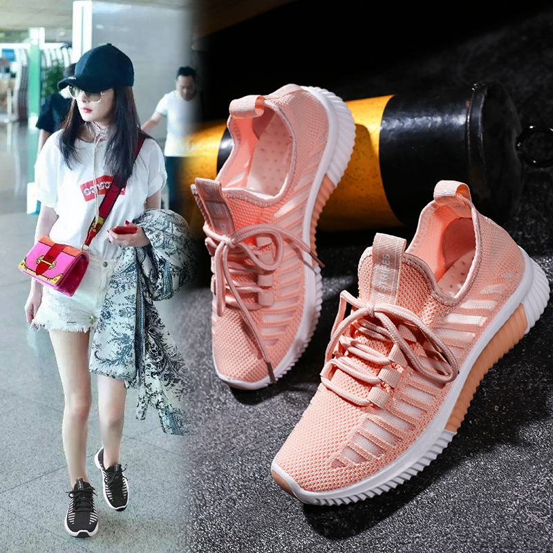 Shoes Female Summer Small White Mesh Sports Student  Shoes Woman Glitter Sneakers Platform Chunky Womens Shoe  Sport  Breathable