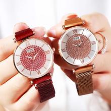 Woman Watch 2019 Fashion Women Magnet Clock Luxury Diamond Ladies Dress Quartz Wristwatches Waterproof relogio feminino