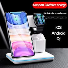 3 In 1 Wireless Charger Fast Wireless Charging Dock Station For Apple Watch IWatch Airpods Pro IPhone Samsung Huawei Xiaomi(China)