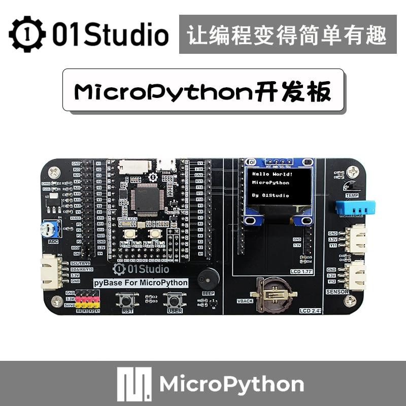 MicroPython Programming Development Board: Pyboard/STM32/Single-chip Embedded Learning Experiment Kit