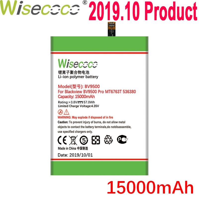 WISECOCO 15000mAh BV9500 Battery For Blackview BV9500 Pro MT6763T 536380 Mobile Phone Latest Production High Quality Battery|Mobile Phone Batteries| |  - title=
