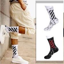Männer Weiß Socken Baumwolle Camouflage Mode Schwarz Glücklich Crew Individualität Atmungsaktive Geschenke für Lustige crew Socken