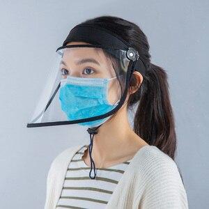 Image 2 - EaseHut אנטי אגל מלא מגן פנים פה מסכת כיסוי כובע אנטי להתיז קוריאני פנים בטיחות מגן שקוף שמש כובע מגן