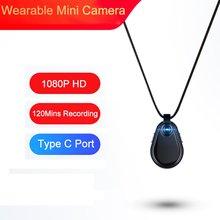 2021 nowa minilampka HD 1080P kamera do noszenia głos wideo rejestrator Body Cam sport Clip Design mikrokamera