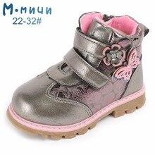 MMnun/ботинки для девочек; детские зимние ботинки; модные зимние ботинки для девочек; детская зимняя обувь для школы; Размеры 22-32; ML9898AC