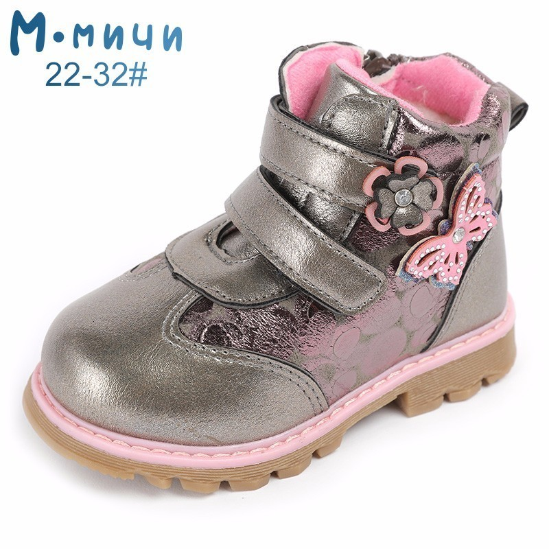 MMnun Boots For Girls Children's Winter Boots Fashion Girls Winter Boots Back To School Kids Winter Shoes Size 22-32 ML9898AC