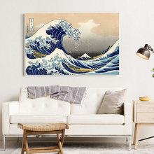 surf póster RETRO VINTAGE